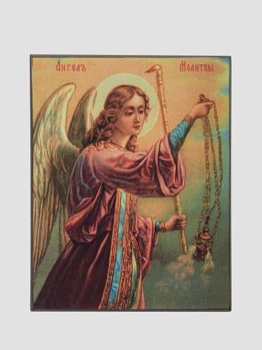 orthodox icon 0161