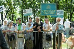 best orthodox photos kiev 0049
