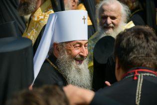 best orthodox photos kiev 0226