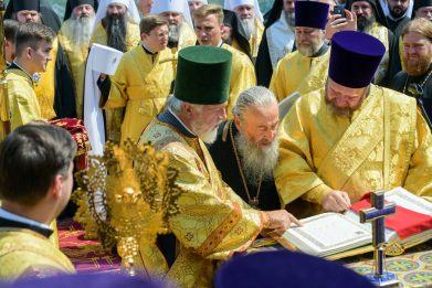 best orthodox photos kiev 0234