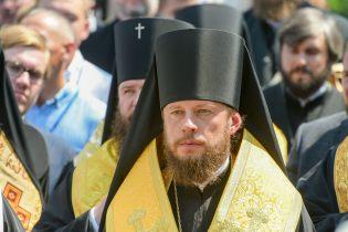 best orthodox photos kiev 0333