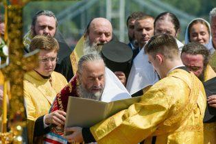 best orthodox photos kiev 0361