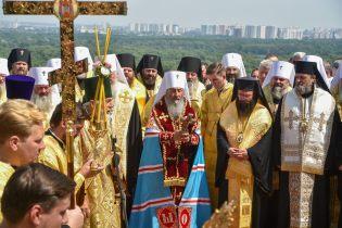 best orthodox photos kiev 0387
