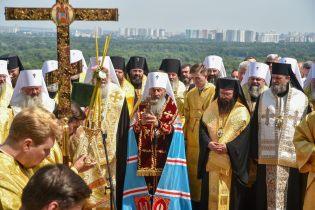 best orthodox photos kiev 0388