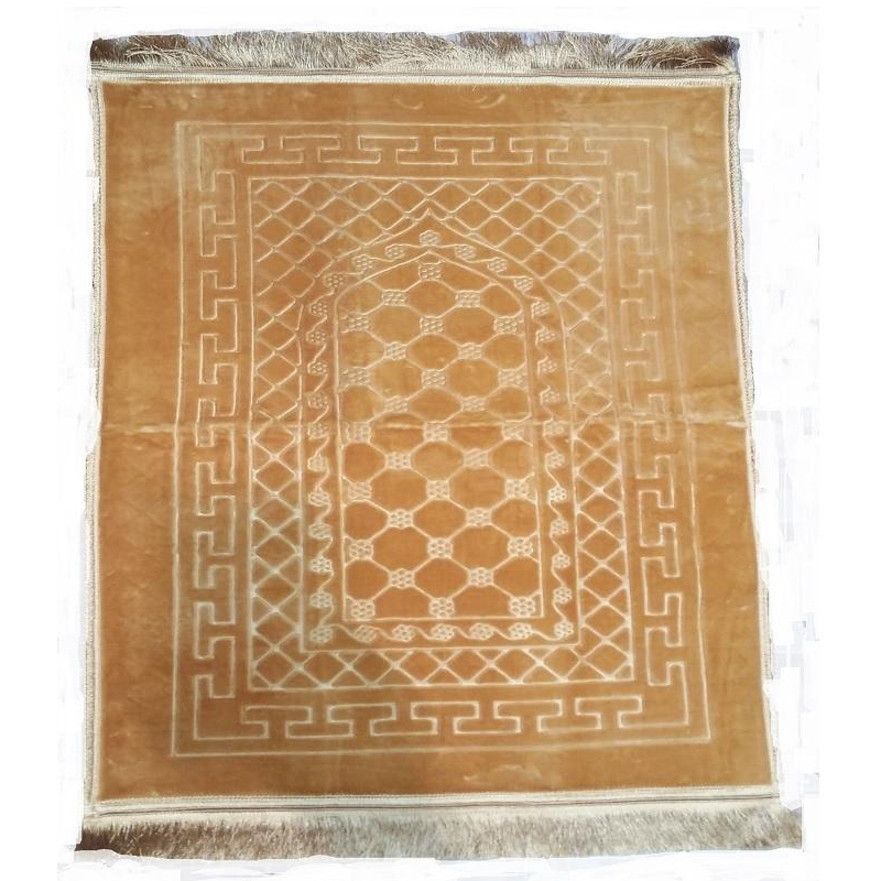 Golden Prayer Mat 1290