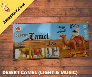 ARABIC CAMEL TOY