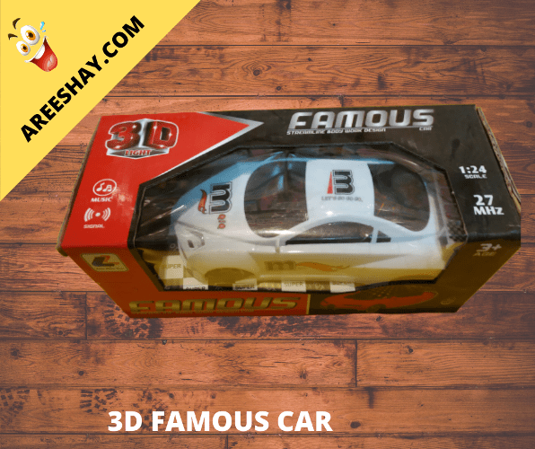 3D FAMOUS CAR TOY WITH MUSIC
