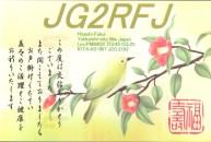 AREG-JG2RFJ