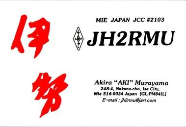 AREG-JH2RMU