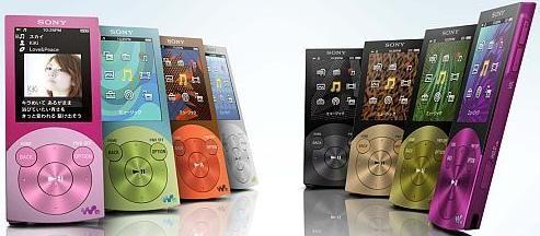 Sony_Walkman_S640_S740