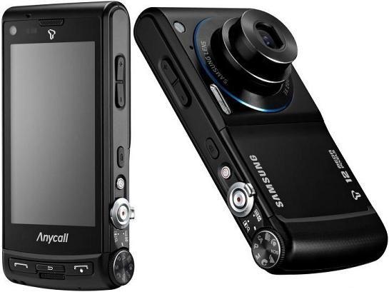 Samsung_W880