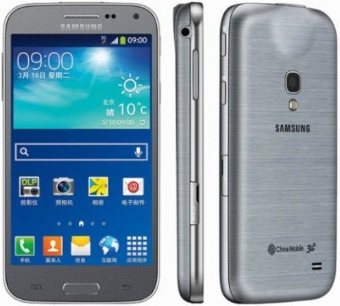 Samsung_Galaxy_Beam_2