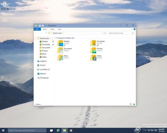 Windows-10-Build-10036-Screenshots-475820-10