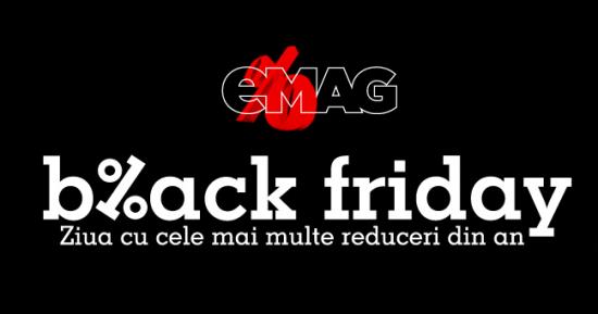 emag-black-friday-2015