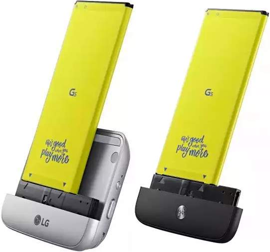 LG_G5_camera_grip_DAC