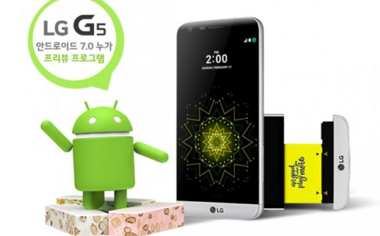 lg-g5-android-7-nougat-update