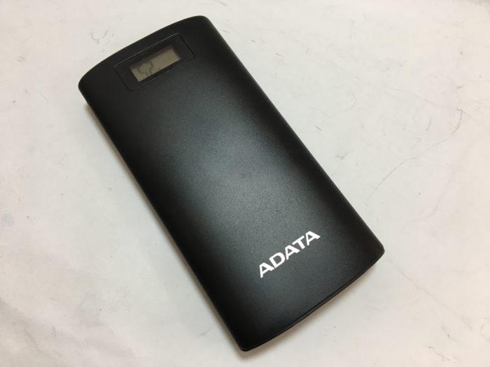 ADATA PowerBank P20000D - baterie externa care merita toti banii