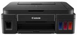 Harga-terbaru-Printer-Canon-G2000