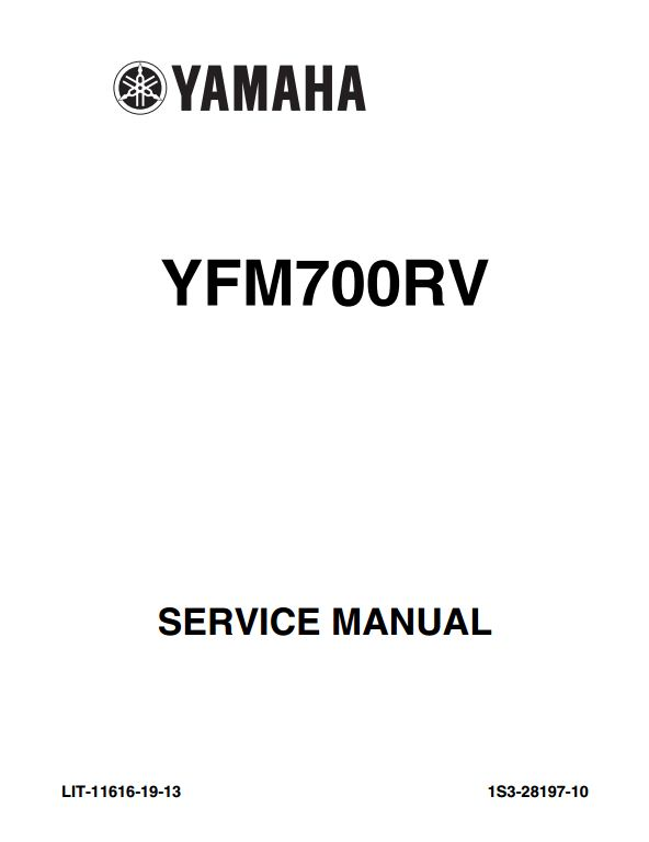 2005 Yamaha YFM700RV ATV Service Repair Workshop Manual