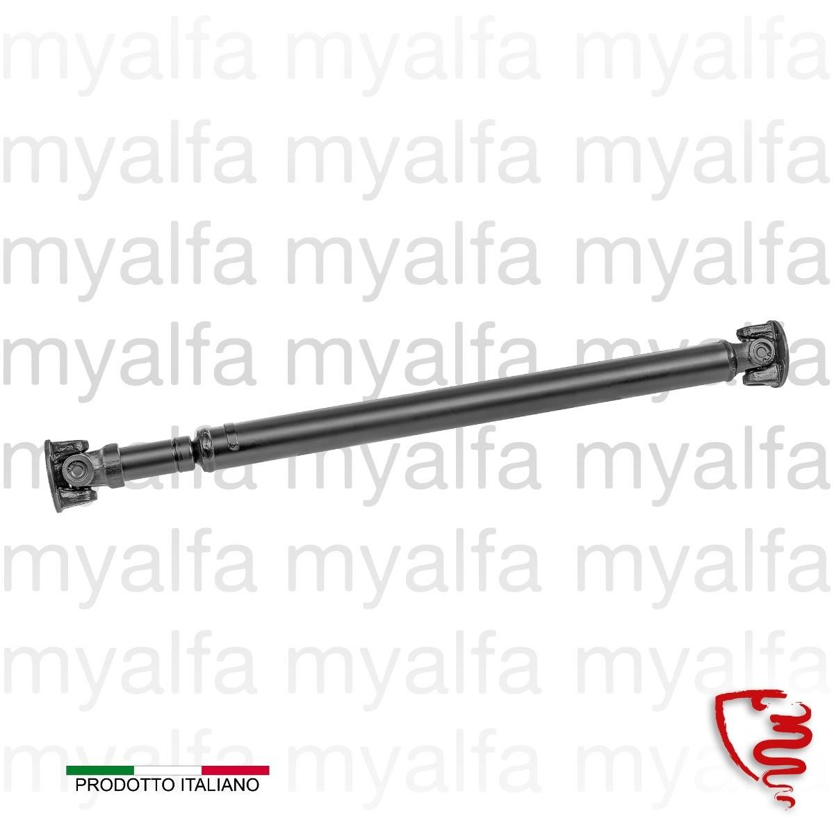 Alfa Romeo REAR PROPSHAFT SECTION