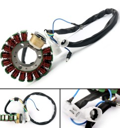 magneto generator engine stator coil for yamaha xt225 serow 225 2001 2007 [ 1600 x 1600 Pixel ]