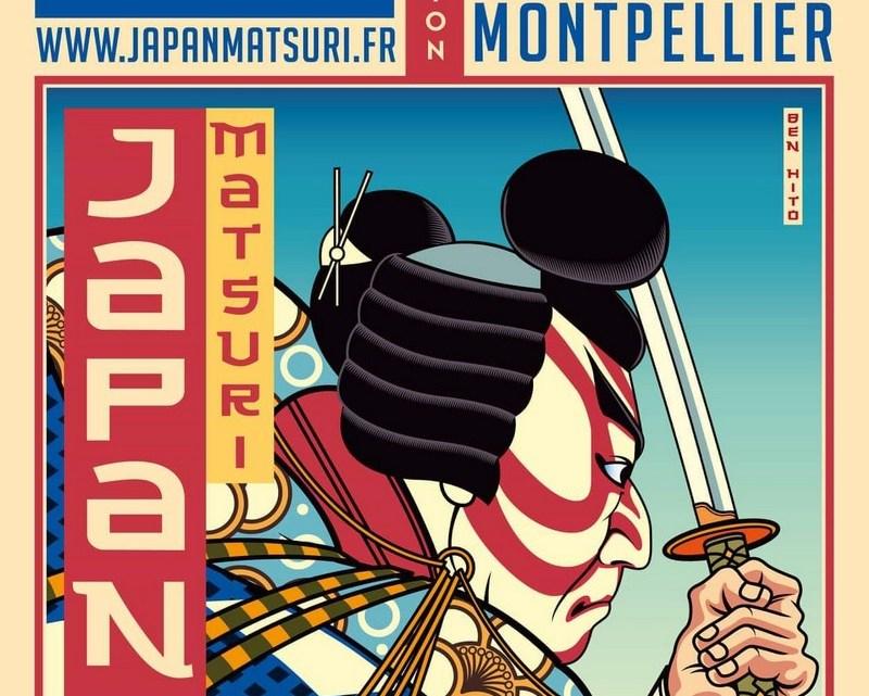 Règlement Jeu concours Japan Matsuri