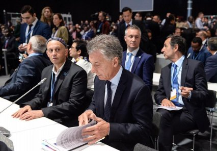 COP25-Mauricio-Macri