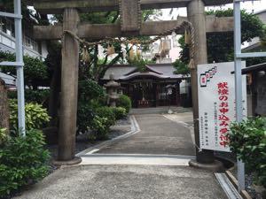 サムハラ神社 門