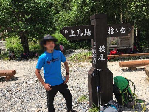 奥穂高岳と槍ヶ岳の別れ道