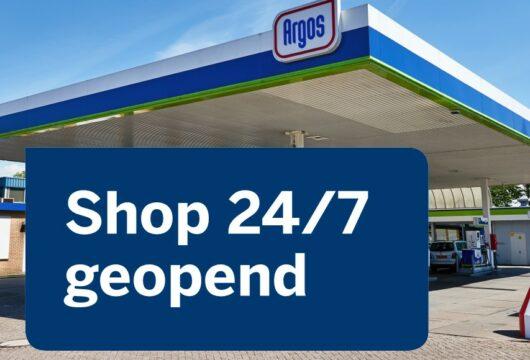 Shop Argos Rotterdam Colosseumweg 24/7 open