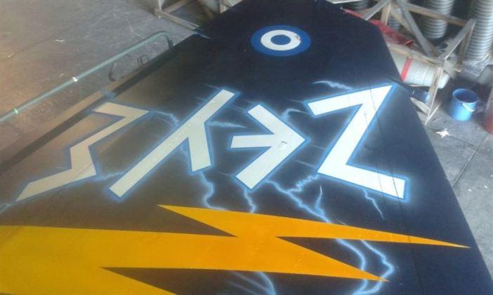 Zeus - 16