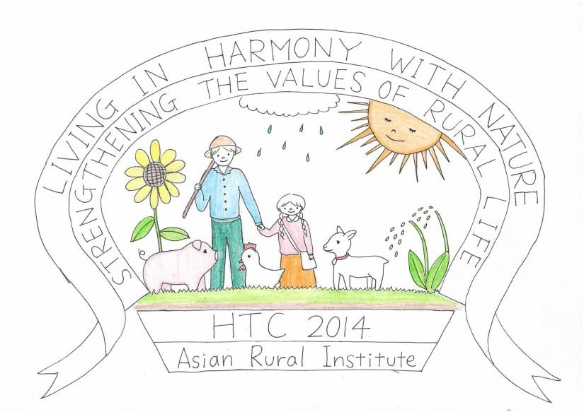2014HTC logo