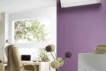 climatisation_murale