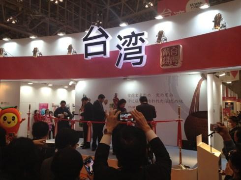 Taiwan Foodex Booth