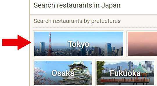 tabelog english homepage with arrow pointing to tokyo, eating in tokyo