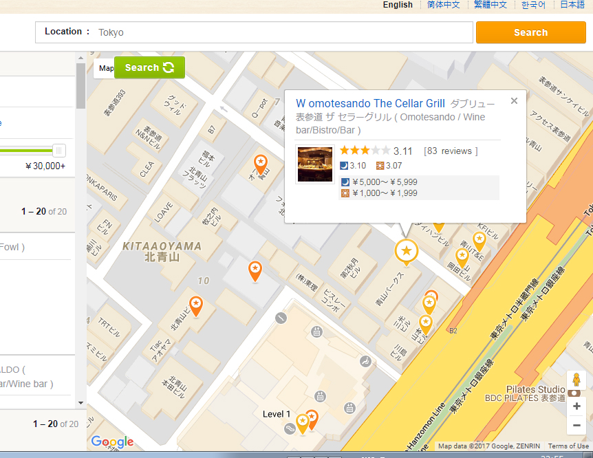 english tabelog map showing location of w omotesando the cellar grill, eating in tokyo