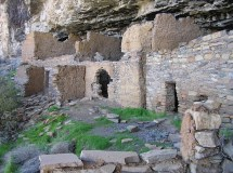 Pueblo Canyon Ruins Arizona