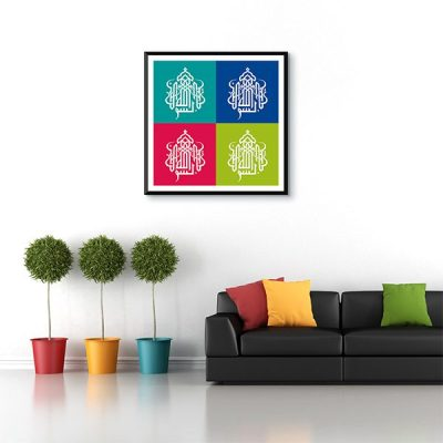 Poster oriental sourate couleur