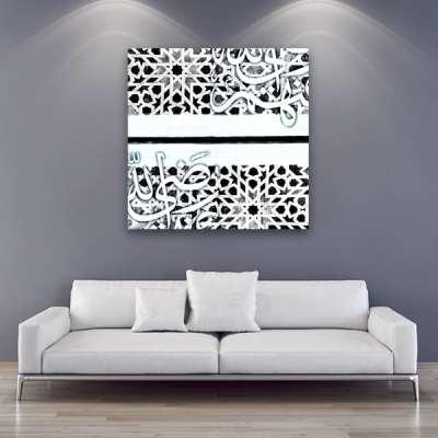 Tableau arabe abstrait mosaïque