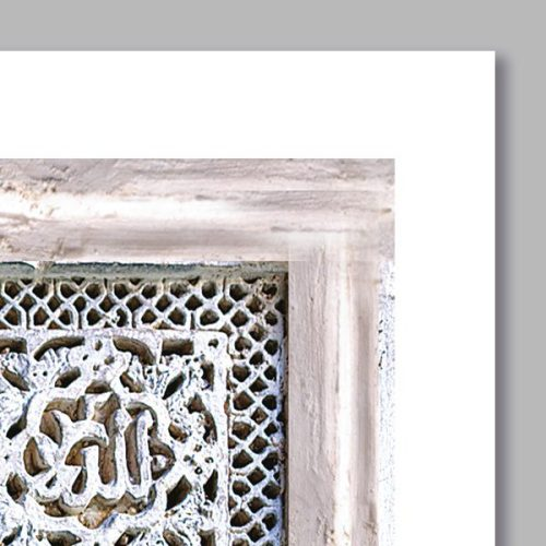 poster-arabe-calligraphie-ornement-detail