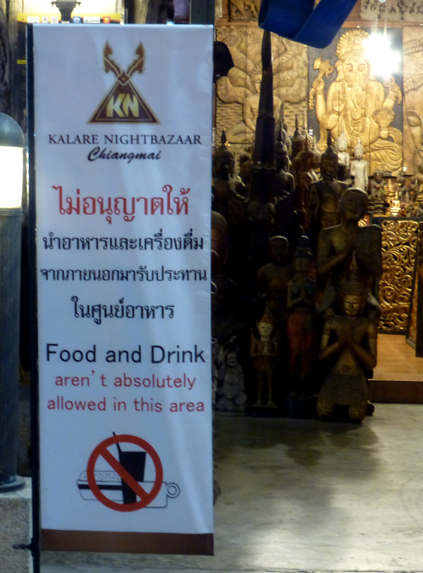 Sign Confusion Chiang Mai Night Market