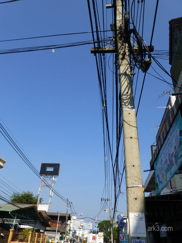 Overhead wires - drivers view