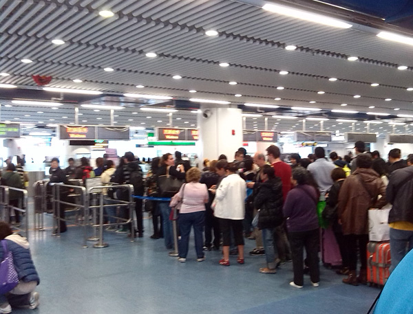 Hong Kong/ Macao Immigration