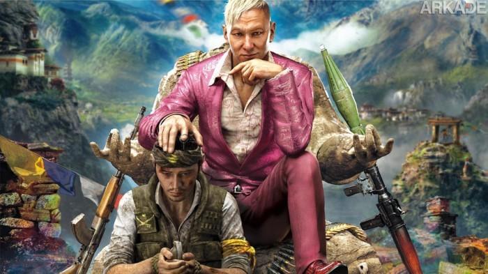 Far Cry 4 é confirmado pela Ubisoft e já tem data de lançamento