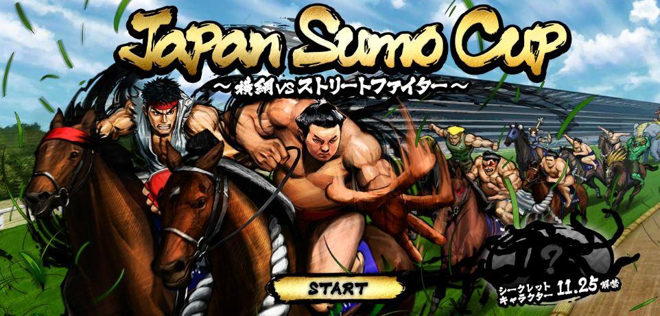 Sim, existe um jogo de corrida de cavalos com personagens de Street Fighter e lutadores de sumô - Arkade