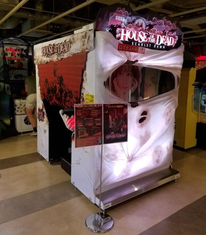 House of the Dead: Scarlet Dawn é um novo jogo da série exclusivo para arcades