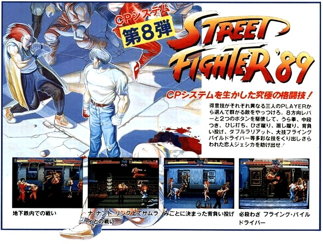 Saturday Night Slam Masters, a luta livre da Capcom FFOriginalTitle