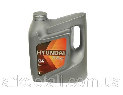 Масло КПП 80W-90 4 л синт Gear XTeer HYUNDAI