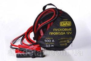 Пусковые провода 3,5 м. (500А)