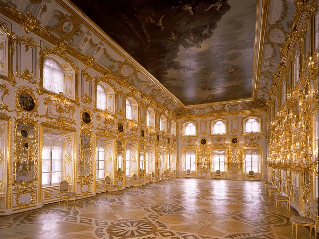 salon de baile peterof